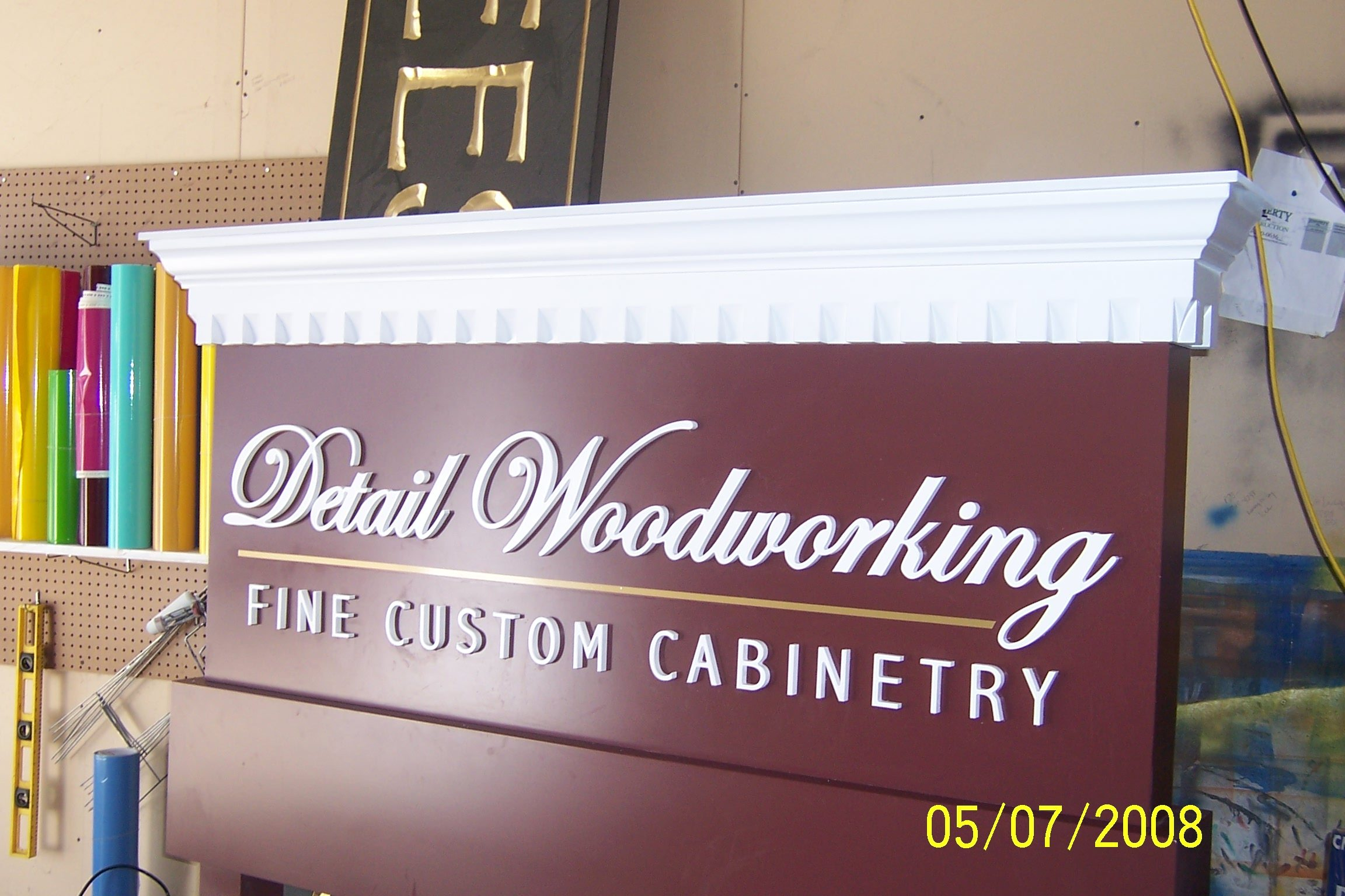 Dimensional Carved Signs Lexington Signs